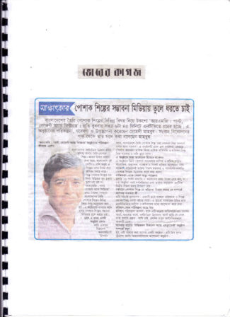 scan1314